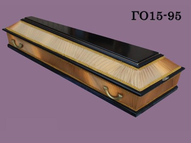 ГО15-95