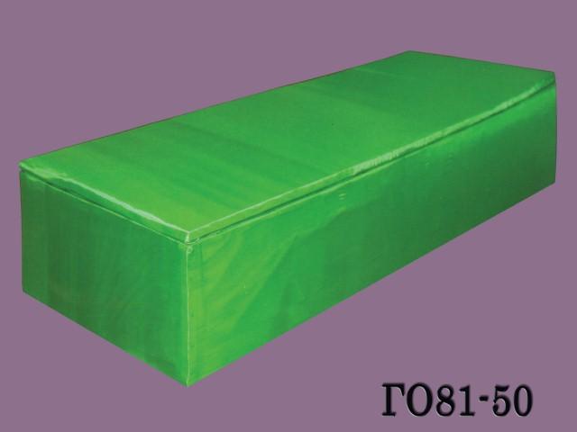ГО81-50