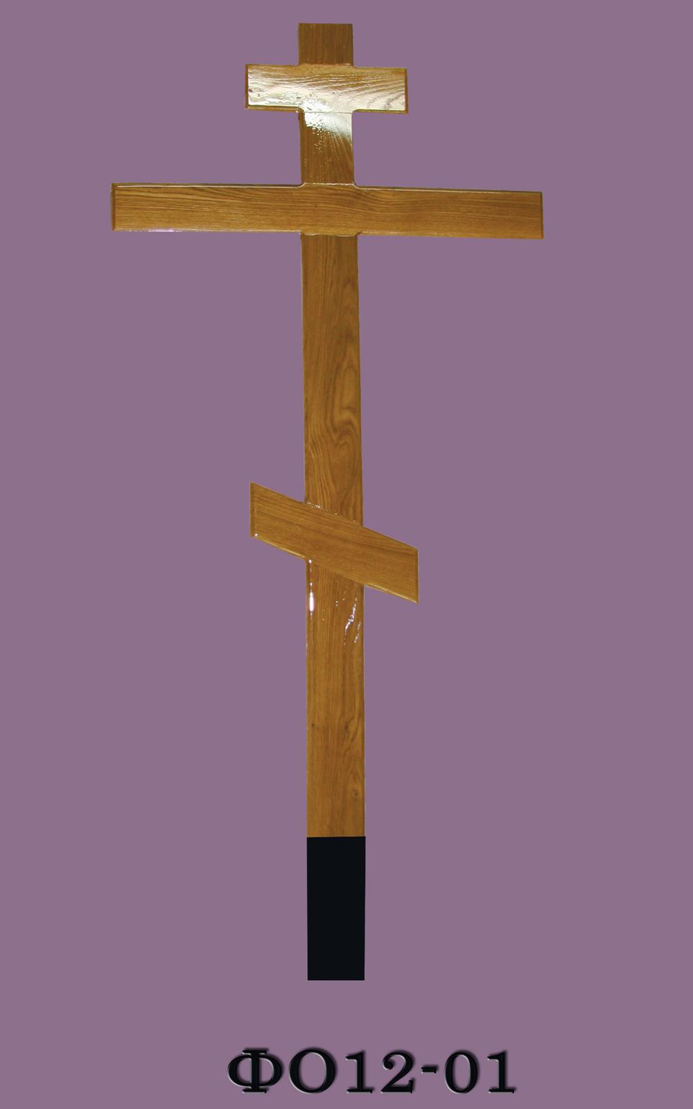 Крест на могилу (деревянный) ФО12-01