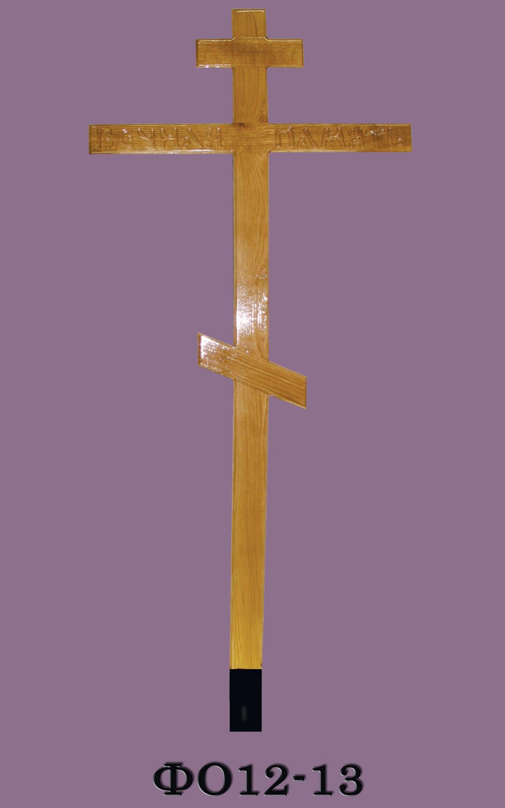 Крест на могилу (деревянный) ФО12-13