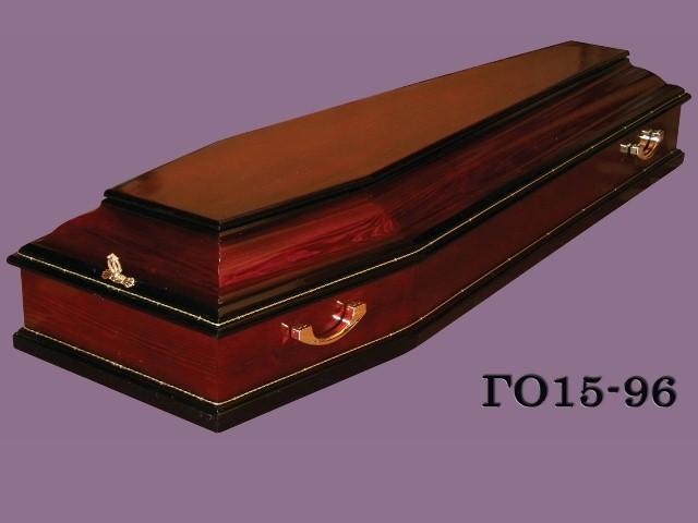 ГО15-96