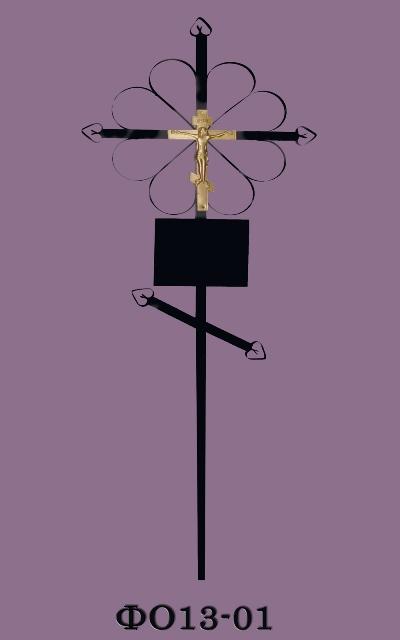 Крест на могилу  (металлический) ФО13-01