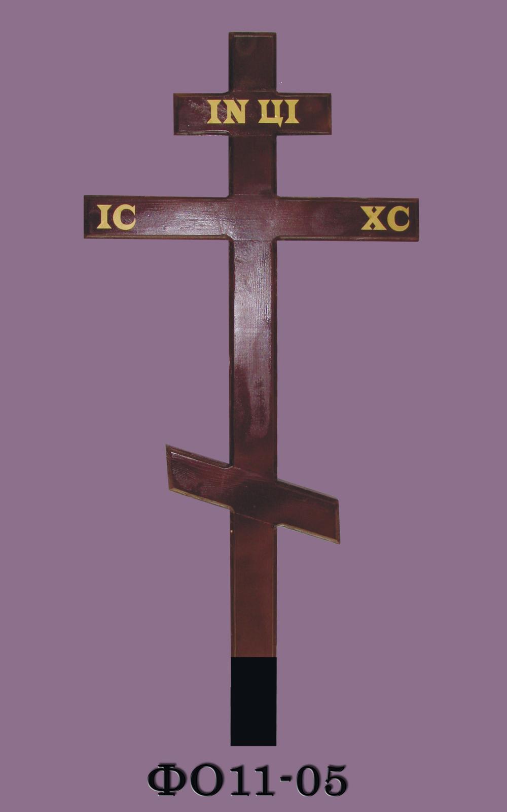 Крест на могилу (деревянный) ФО11-05