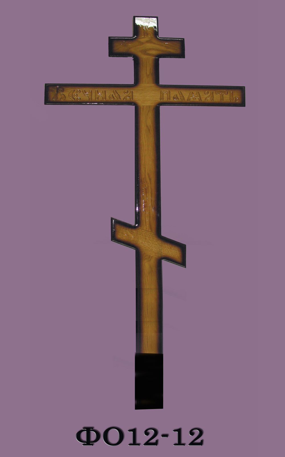 Крест на могилу (деревянный) ФО12-12