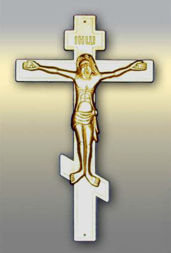 Крест на крышку гроба пластмассовый (маленький)