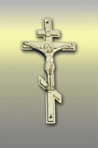 Крест на крышку гроба пластмассовый (детский)