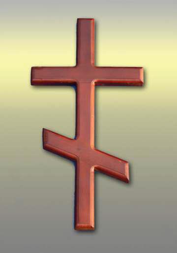 Кресты на крышку гроба (Деревянный)